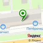 Местоположение компании Антиквар-Коллекционер