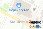 Схема проезда до компании Prezentabl в Волжске