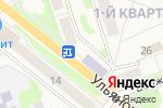 Схема проезда до компании Ульяновский строительный колледж в Новоульяновске