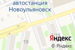 Схема проезда до компании АКБ Актив банк, ПАО в Новоульяновске
