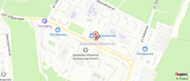 Карта расположения пункта доставки Халва в городе Волжск