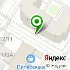 Местоположение компании ПроИнстрой Восток