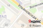 Схема проезда до компании Градус в Новоульяновске