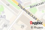 Схема проезда до компании Мастерская по ремонту обуви в Новоульяновске