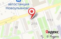 Схема проезда до компании Кокетка в Новоульяновске