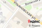 Схема проезда до компании Цветочный магазин в Новоульяновске
