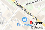 Схема проезда до компании Банкомат, Бинбанк, ПАО в Новоульяновске
