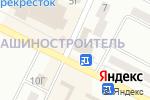 Схема проезда до компании Киоск по продаже печатной продукции в Волжске