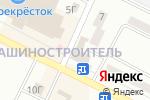 Схема проезда до компании Ладья в Волжске