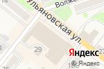 Схема проезда до компании Яблоки в Новоульяновске
