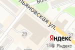 Схема проезда до компании Стальной Стандарт в Новоульяновске