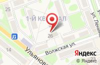 Схема проезда до компании Ульяновский районный суд Ульяновской области в Новоульяновске