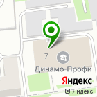 Местоположение компании Динамо-Профи