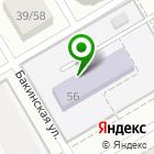 Местоположение компании Детский сад №58, Снежок