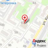 ООО Офис-Сервис
