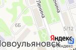 Схема проезда до компании Алекс в Новоульяновске