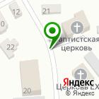 Местоположение компании Russian IT Group