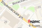 Схема проезда до компании АкваПрофф в Новоульяновске