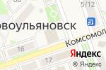 Схема проезда до компании Премьера в Новоульяновске