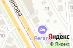 Схема проезда до компании Regatta в Ульяновске