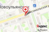 Схема проезда до компании Поволжский банк Сбербанка России в Новоульяновске