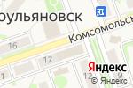 Схема проезда до компании Сбербанк, ПАО в Новоульяновске