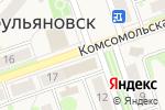 Схема проезда до компании Карат-Ломбард в Новоульяновске