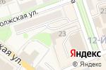 Схема проезда до компании Харизма в Новоульяновске