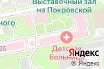 Схема проезда до компании Детская городская клиническая больница №1 в Ульяновске