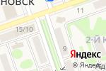 Схема проезда до компании Жасмин в Новоульяновске