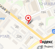 Управление Министерства труда и социального развития Ульяновской области по г. Новоульяновску