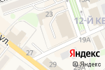 Схема проезда до компании Реквием в Новоульяновске