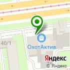 Местоположение компании ОхотАктив