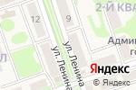 Схема проезда до компании Центр страхования в Новоульяновске