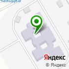 Местоположение компании Детский сад №254