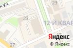 Схема проезда до компании Магазин мужской одежды в Новоульяновске
