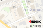 Схема проезда до компании Васаби в Новоульяновске