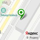 Местоположение компании Ульяновское конструкторское бюро приборостроения