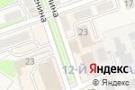 Схема проезда до компании Ермолино в Новоульяновске
