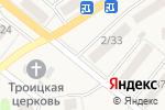 Схема проезда до компании Парикмахерская в Новоульяновске