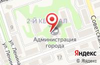 Схема проезда до компании Комитет по управлению муниципальным имуществом и земельным отношениям в Новоульяновске