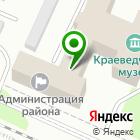 Местоположение компании Администрация Волжского муниципального района