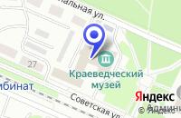 Схема проезда до компании РЕДАКЦИЯ ГАЗЕТЫ ВОЛЖСКАЯ ПРАВДА в Волжске