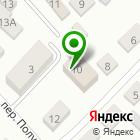 Местоположение компании Оптовый склад