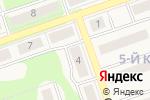 Схема проезда до компании Диалог в Новоульяновске