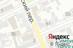 Схема проезда до компании Голландский дом в Ульяновске