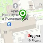 Местоположение компании Парус, АНО ДПО