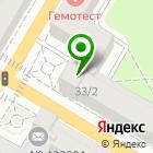 Местоположение компании Секонд-хенд на ул. Гагарина