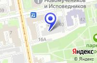 Схема проезда до компании ГЕОЗЕМ-СЕРВИС в Ульяновске