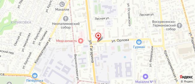 Карта расположения пункта доставки Lamoda/Pick-up в городе Ульяновск